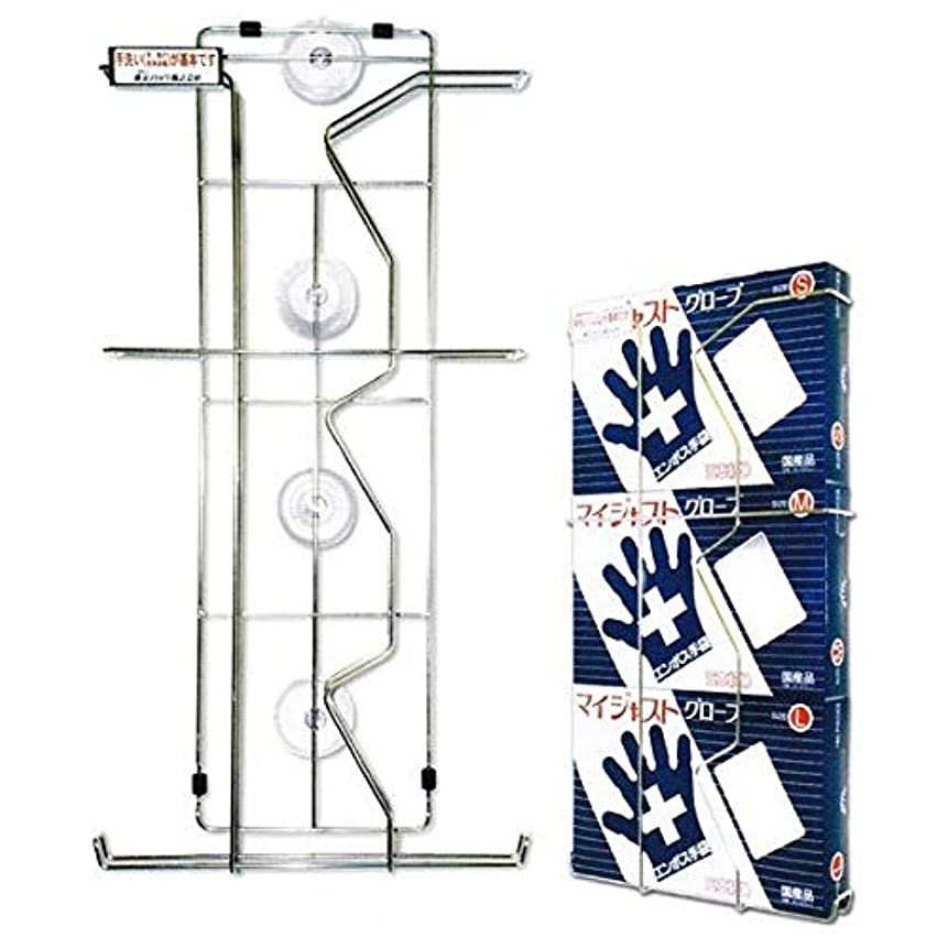 全体基準十分エンボス手袋化粧箱 専用ハンガーD型 東京パック