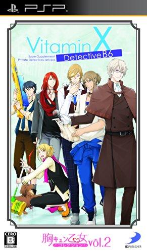 胸キュン乙女コレクションVol.2 VitaminX Detective B6 - PSP