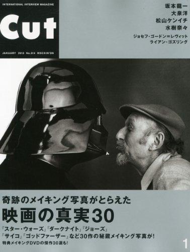 Cut (カット) 2013年 01月号 [雑誌]の詳細を見る