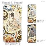 【iPhone5S】【iPhone5】【iPhone5Sケース】【iphone5ケース】【ケース カバー】【docomo】【au】【Soft Bank】【スマホケース】【クリアケース】【レトロフラワー】 06-ip5s-ca0104