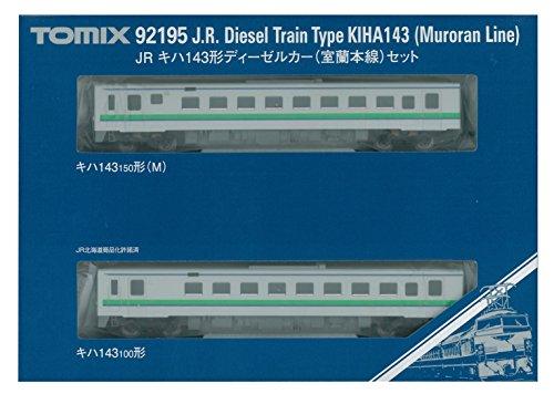 TOMIX 92195 キハ143形ディーゼルカー 室蘭本線 2両