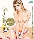ジーナ・ガーソンSPECIAL BEST HD 4時間 [Blu-ray]