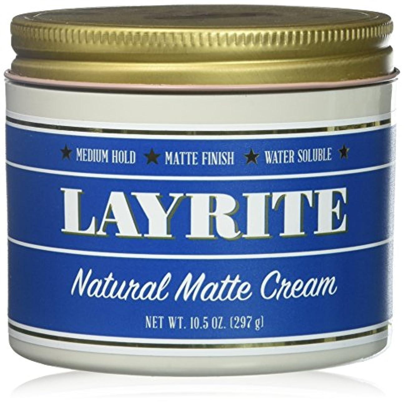 討論悪魔仮定、想定。推測Layrite Natural Matte Cream (Medium Hold, Matte Finish, Water Soluble) 297g/10.5oz並行輸入品