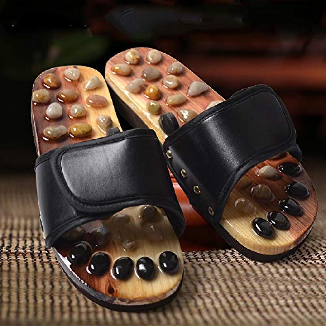 対称割り当てる居心地の良いマッサージスリッパナチュラル玉石指圧マッサージ足底筋膜炎関節痛滑り止め足ツボ健康マッサージ靴ユニセックス,Black,43