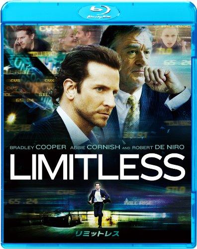 リミットレス [Blu-ray]の詳細を見る