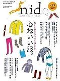 nid vol.25 (Musashi Mook)