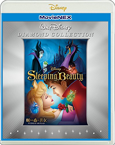 眠れる森の美女 ダイヤモンド・コレクション MovieNEX [ブルーレイ+DVD+デジタルコピー(クラウド対応)+MovieNEXワールド] [Blu-ray]の詳細を見る