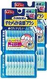 【まとめ買い】小林製薬のやわらか歯間ブラシ 極細タイプ SSS-Sサイズ ゴムタイプ (糸ようじブランド) 40本×2個 (おまけ付き)