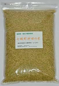五ッ星お米マイスターが選ぶ 熊本産 プレミアム 無農薬 ヒノヒカリ 平成29年産 玄米 2kg