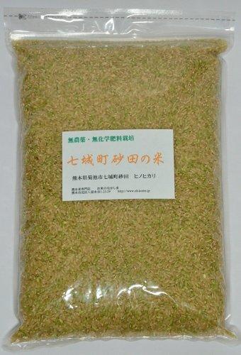 五ッ星お米マイスターが選ぶ 熊本産 プレミアム 無農薬 ヒノヒカリ 令和1年産 玄米 2kg