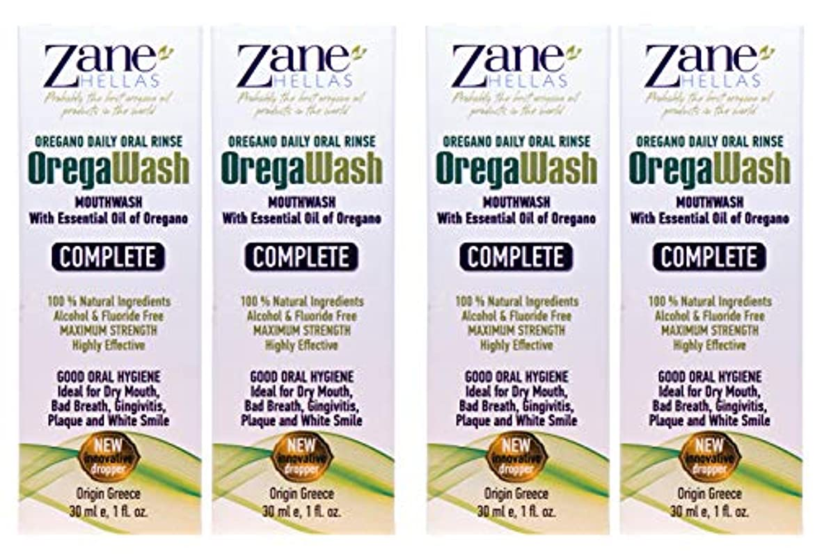 エゴイズム嫉妬ペルセウスZane Hellas Oregawash MouthWash. Oral Rinse with Oregano Oil Power. Ideal for Gingivitis, Plaque, Dry Mouth, and Bad Breath. Alcohol & Fluoride Free.100% Herbal Solution.4 fl.oz-120ml.Buy 3 get 1 Free