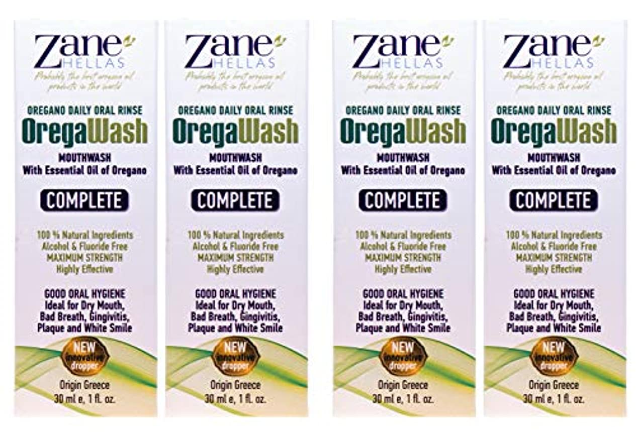 検出場合収まるZane Hellas Oregawash MouthWash. Oral Rinse with Oregano Oil Power. Ideal for Gingivitis, Plaque, Dry Mouth, and...