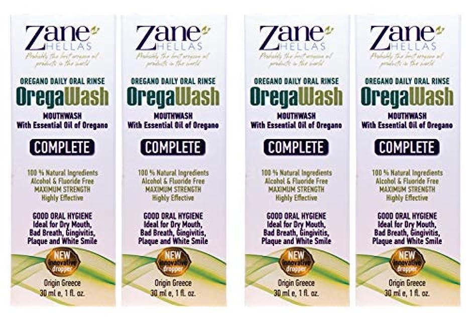 ピアース否定する酔ったZane Hellas Oregawash MouthWash. Oral Rinse with Oregano Oil Power. Ideal for Gingivitis, Plaque, Dry Mouth, and...