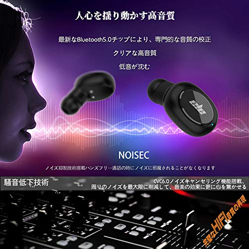 【Bluetooth 5.0強化版】 Bluetooth イヤホン 完全 ワイヤレス イヤホン ブルートゥース イヤホン Hi-Fi高音質 CVC6.0ノイズキャンセル技術 自動的にペアリング 両耳通話対応 左右両耳対応 IPX5等級防水防汗 超ミニサイズ