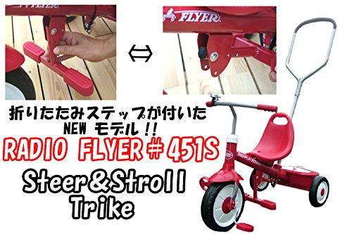 ラジオフライヤー Steer & Stroll Trike #...