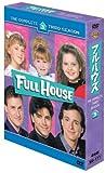 フルハウス<サード・シーズン>コレクターズ・ボックス[DVD]