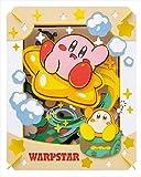 星のカービィ WARPSTAR ペーパーシアター