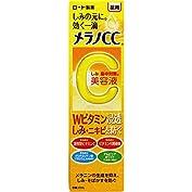 メラノCC 薬用しみ 集中対策 美容液 20mL【医薬部外品】