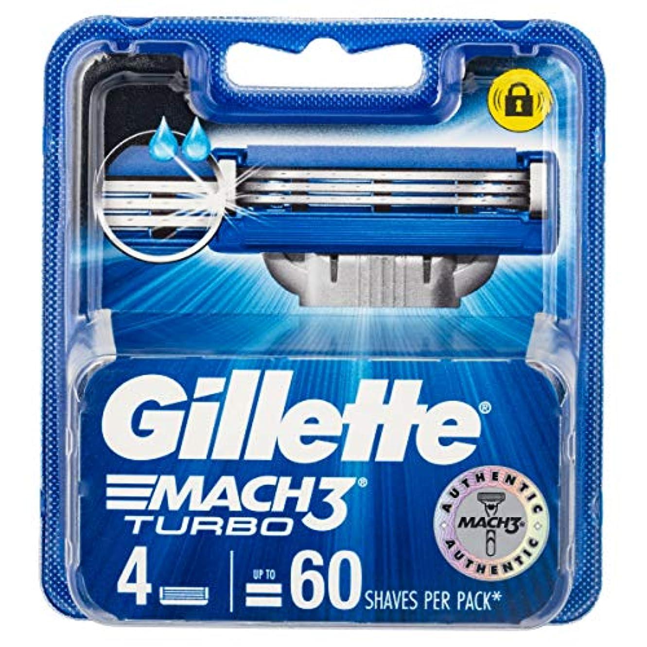 安価な撤退適用するジレット マッハスリーターボ 替刃4個入