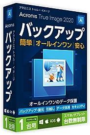 Acronis True Image 2020 1 Computer Academic