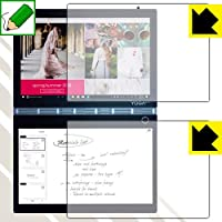 特殊処理で紙のような描き心地を実現 ペーパーライク保護フィルム Yoga Book C930 (IPS液晶/E-inkディスプレイ) 日本製