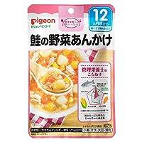 ピジョン 食育レシピ 鮭の野菜あんかけ 80g【3個セット】
