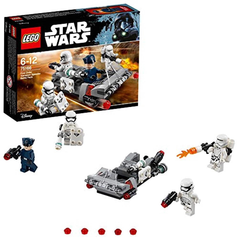 レゴ(LEGO)スター?ウォーズ ファースト?オーダー トランスポート?スピーダー 75166