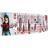 ラストイニング コミック 1-36巻セット (ビッグ コミックス)
