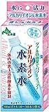 【3個セット】アルカリイオン 水素水 500mlペットボトル約180~200本分製水