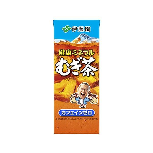 伊藤園 健康ミネラルむぎ茶の紹介画像23