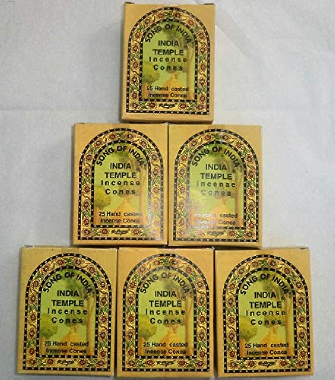 理容室粘り強い定刻Song of India Temple Cone Incense, 6 x 25 Cone Pack, 150 Cones Total