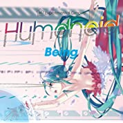 Humanoid Being