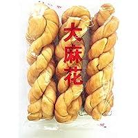中華大麻花(マーファー)3本入り 中華ドーナツ・揚げお菓子・伝統お菓子 実店舗で大人気 冷凍のみの発送,クール便で1個口として+300円の冷凍料は加算されます