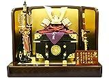 五月人形 久月 兜平飾り 兜飾り 正絹赤糸縅 8号兜 裾板総金具付 矧ぎ合わせ鉢 鉢裏韋張り 鉄刀木調金屏風 h295-k-11027 K-109
