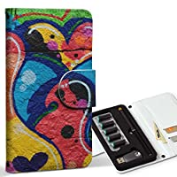 スマコレ ploom TECH プルームテック 専用 レザーケース 手帳型 タバコ ケース カバー 合皮 ケース カバー 収納 プルームケース デザイン 革 その他 ハート カラフル 壁 007446