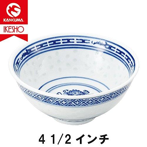 景徳鎮 中華食器 ホタル 陶器 深型 飯碗 4 1/2インチ Φ11.5cm  (2個組にしての販売となります。