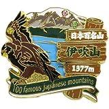 日本百名山[ピンバッジ]2段 ピンズ/伊吹山 エイコー トレッキング 登山 グッズ 通販