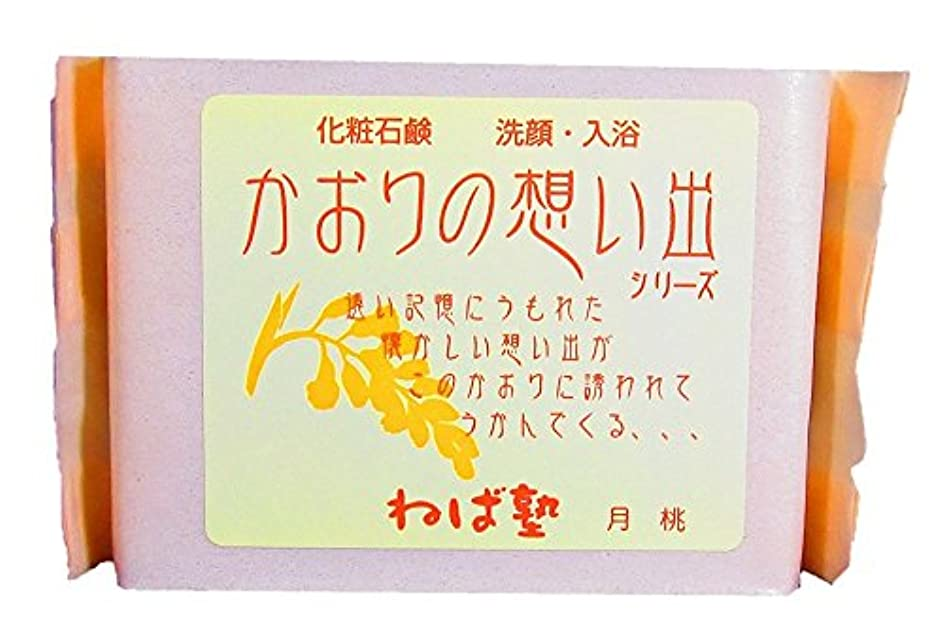 ビリー束スリムねば塾 化粧石けん かおりの想い出 月桃90g