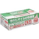 エーモン工業 (amonkogyo) (466)新品:  ¥ 525  ¥ 235 26点の新品/中古品を見る: ¥ 130より