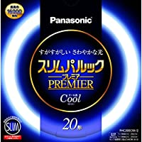 パナソニックスリムパルックプレミア 20形(クール色) FHC20ECW2