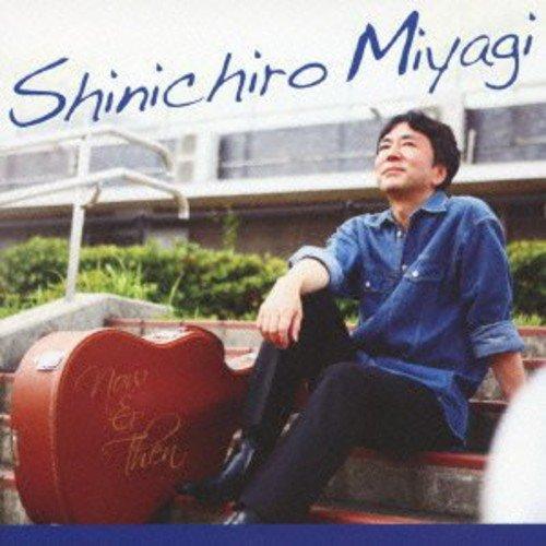 THE BEST OF SHINICHIRO MIYAGI NOW&THEN