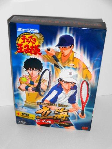 ミュージカル『テニスの王子様』 Absolute King 立海 feat. 六角 〜 First Service