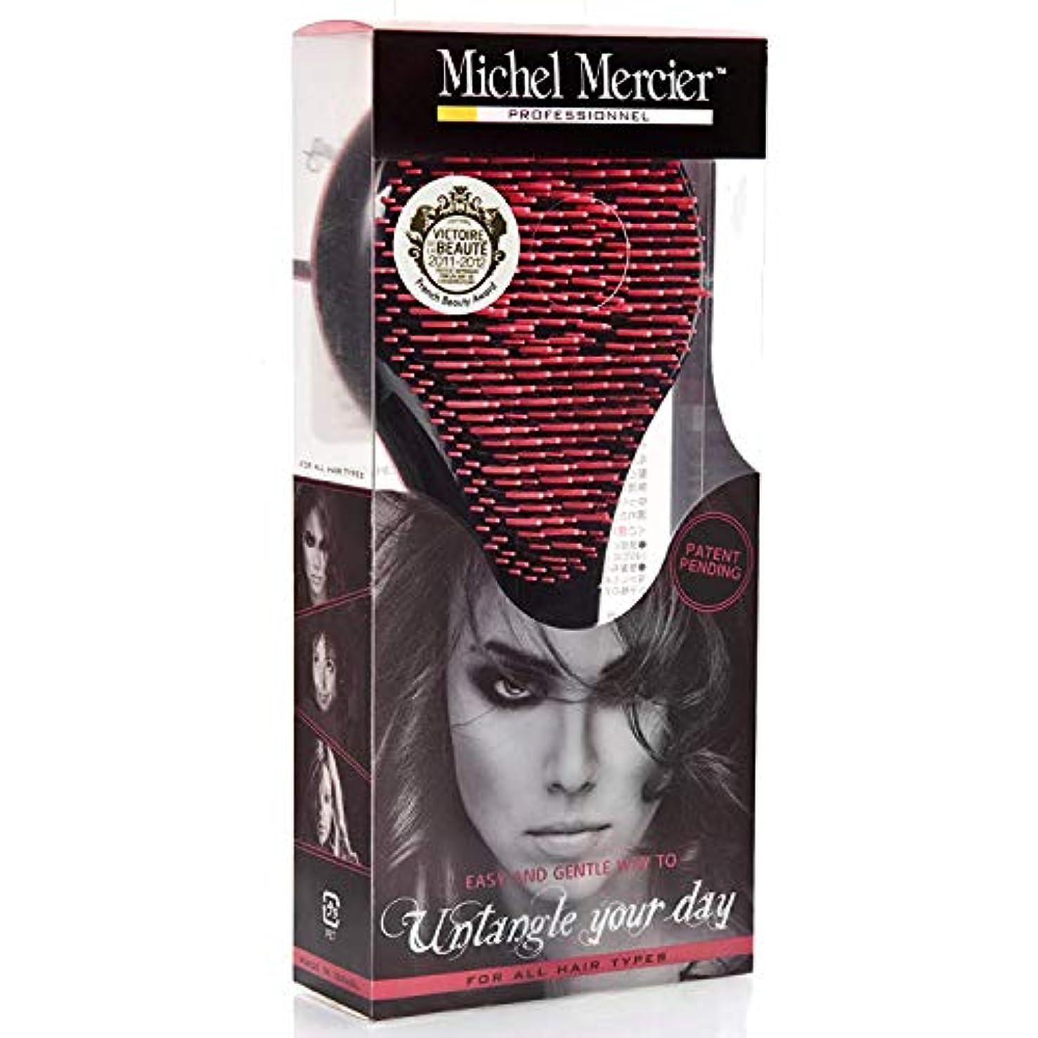 カート鮮やかなふけるミッシェル メルシエ (Michel Mercier) プロフェッショナル ブラシ ピンク