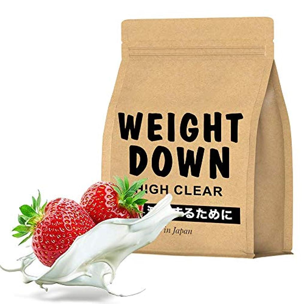 再生的ちょっと待ってきつくウェイトダウンマッハ1㎏【AMAZON限定】 11種類ビタミン ストロベリーミルク味 40食分 HIGH CLEAR(ハイクリアー)