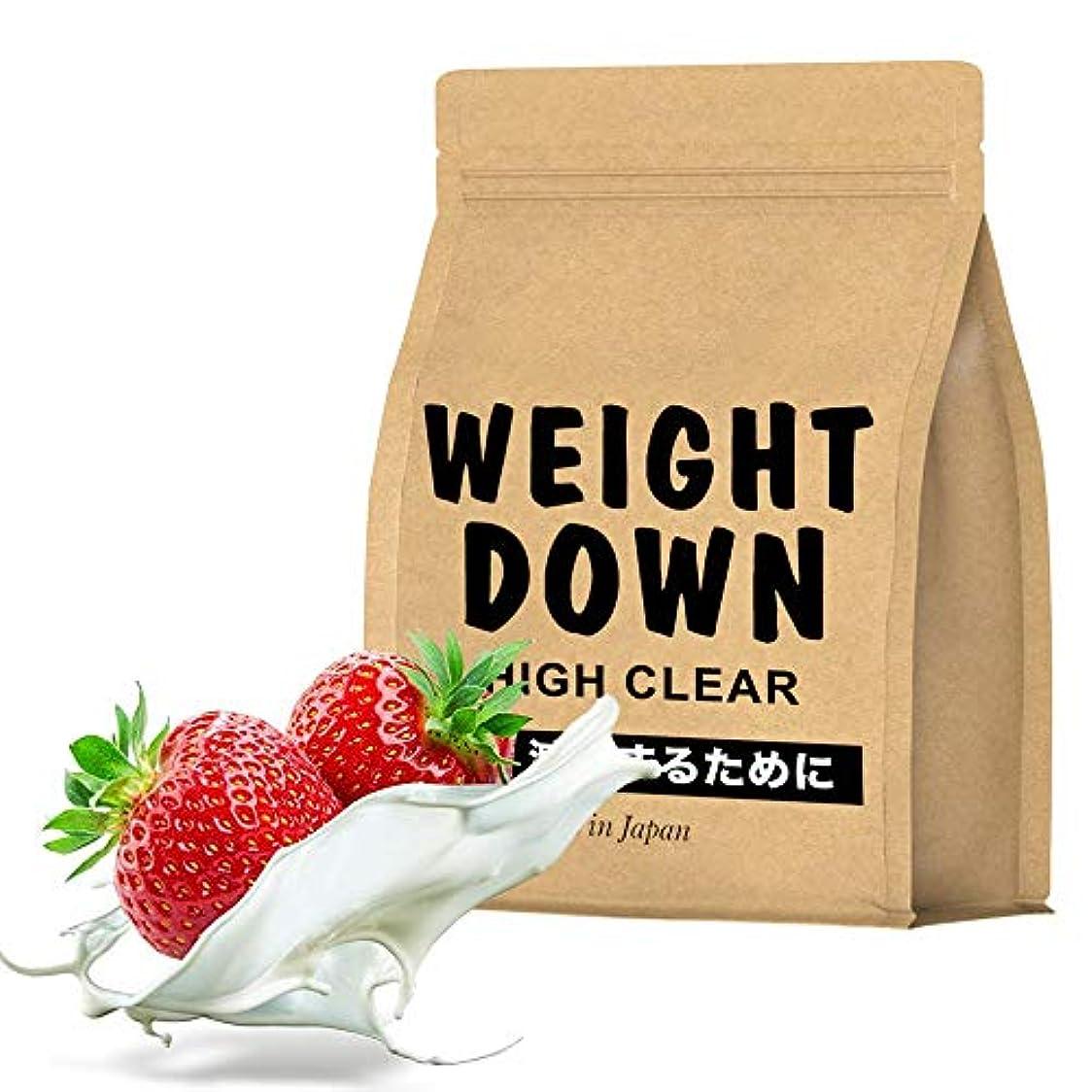 九月深いなぜならウェイトダウンマッハ1㎏【AMAZON限定】 11種類ビタミン ストロベリーミルク味 40食分 HIGH CLEAR(ハイクリアー)