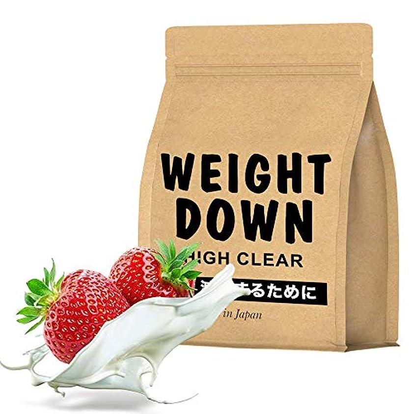 可動胃ご予約ウェイトダウンマッハ1㎏【AMAZON限定】 11種類ビタミン ストロベリーミルク味 40食分 HIGH CLEAR(ハイクリアー)