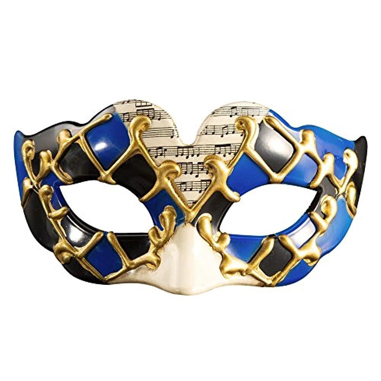 教会叙情的な望ましいクリエイティブ子供の半分の顔ハロウィーンマスクパーティー新しいファンシードレスボールマスク (Color : B)