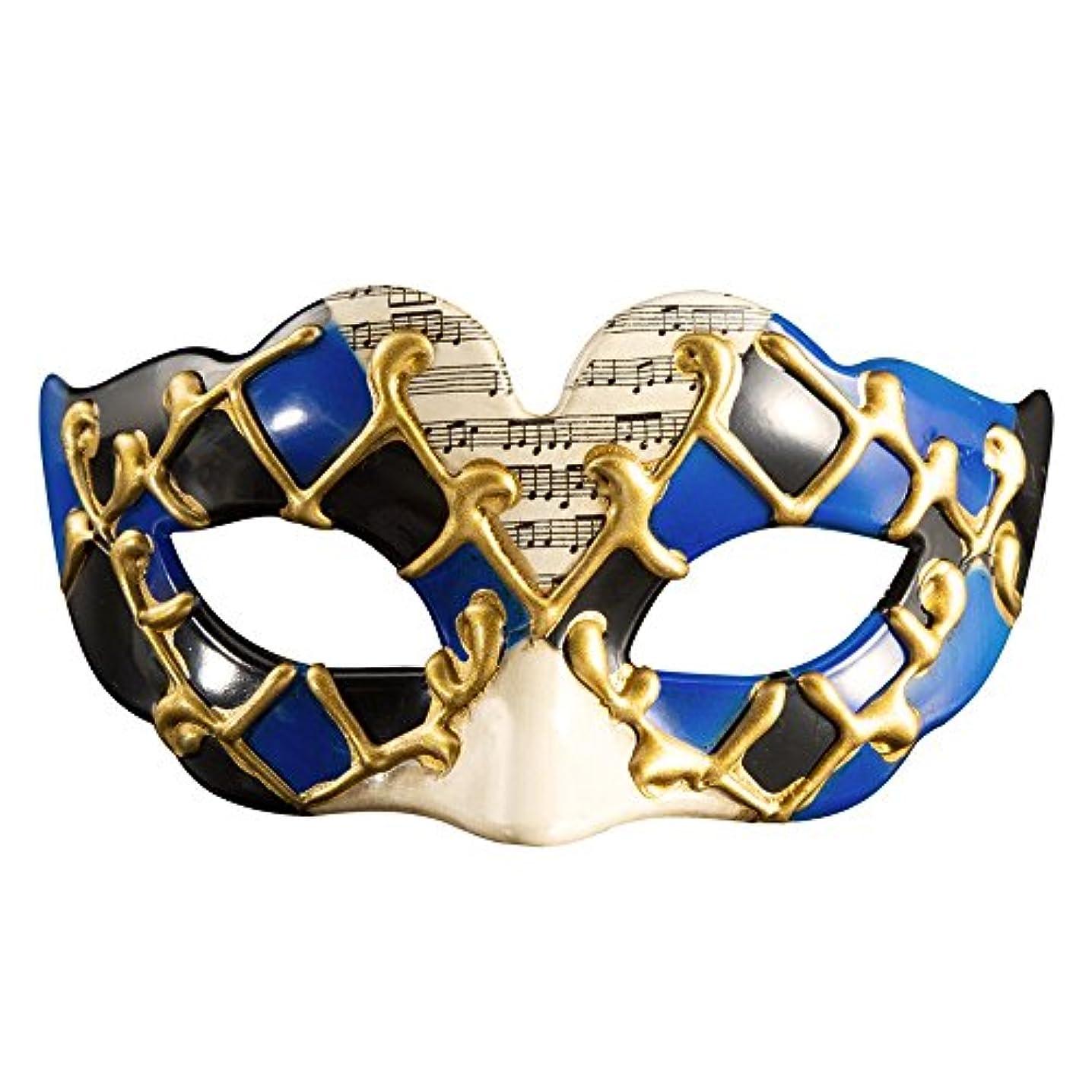 夢中フィードバック考古学クリエイティブキッズハーフフェイスハロウィンマスクパーティー新しいファンシードレスボールマスク (Color : #3)