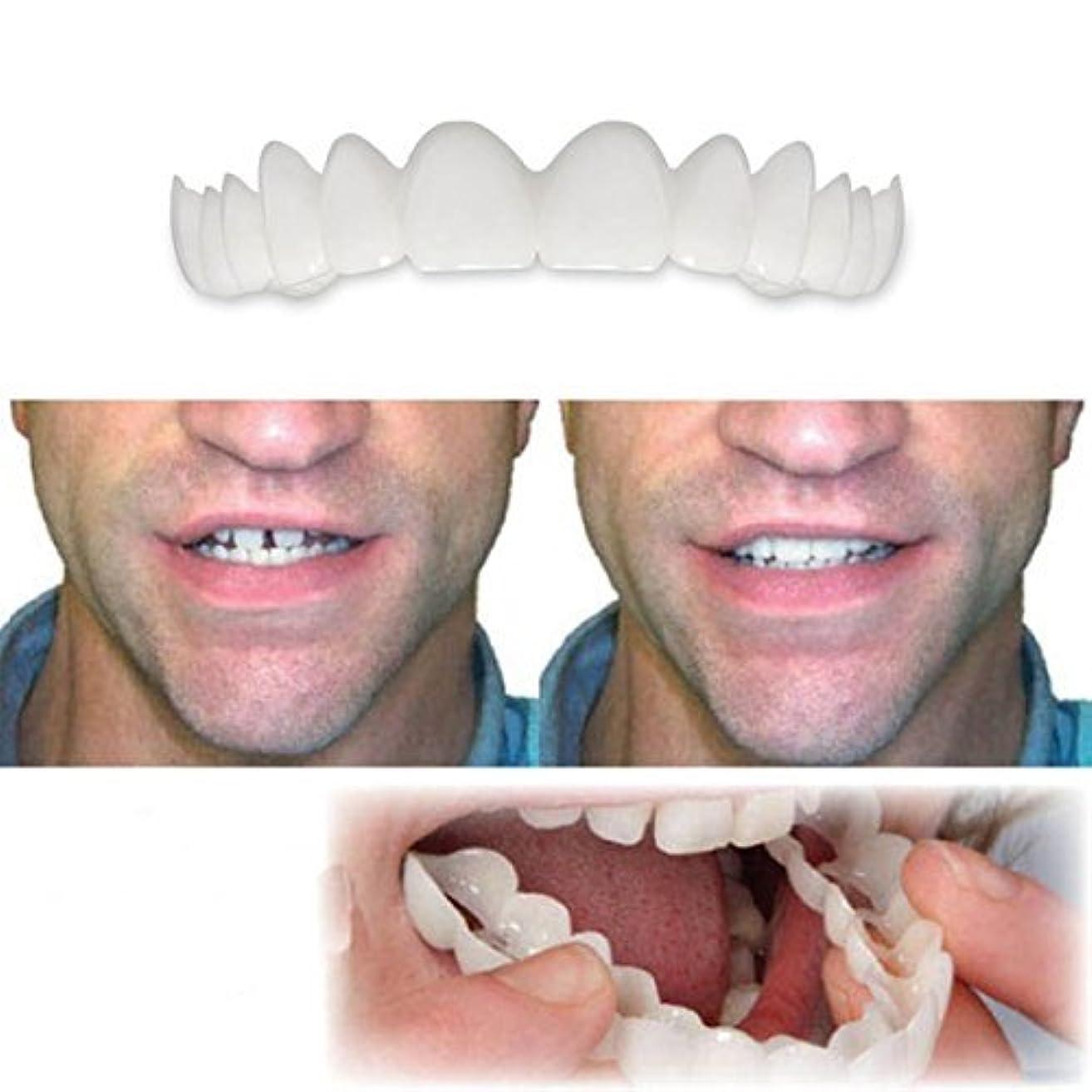 忘れられないタフ傑作義歯上下義歯インスタントスマイルコンフォートフィットフレックスコスメティックティーストップ化粧品突き合わせ箱入り(下+上),3Pairs