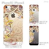 【iPhone5S】【iPhone5】【iPhone5Sケース】【iphone5ケース】【ケース カバー】【docomo】【au】【Soft Bank】【スマホケース】【クリアケース】【レトロフラワー】 06-ip5s-ca0103